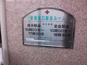 Img115101