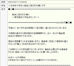 Taniwaki_2